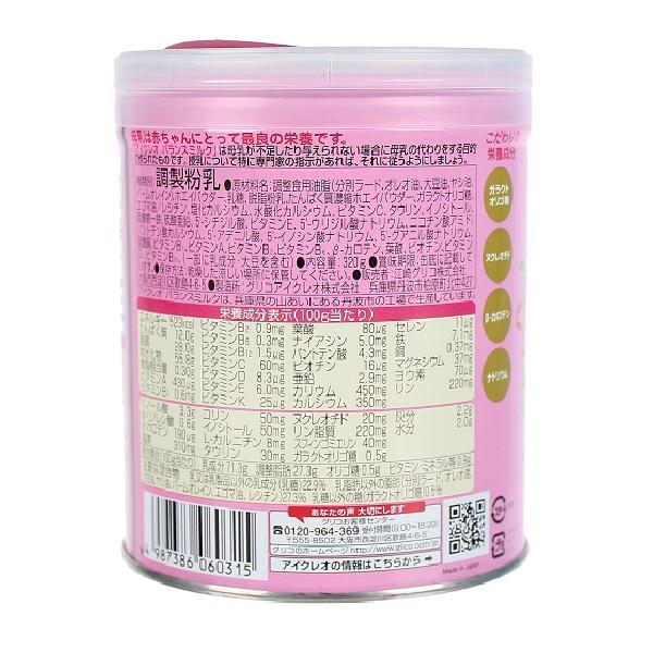 glico icreo so 0 320g