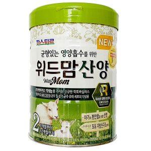 Sữa dê With Mom số 2 của Hàn Quốc cho trẻ từ 6 đến 12 tháng hộp 750g