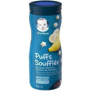 Bánh ăn dặm Gerber Puffs Banana Ingredients vị chuối của Mỹ cho trẻ từ 6 tháng tuổi lọ 42g