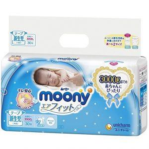 Tã dán cao cấp Moony cho trẻ sinh non và nhẹ cân dưới 3kg size S của Nhật Bản bịch 30 miếng