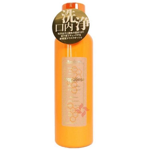 Nước súc miệng trắng răng Propolinse Pure của Nhật Bản chai 600ml