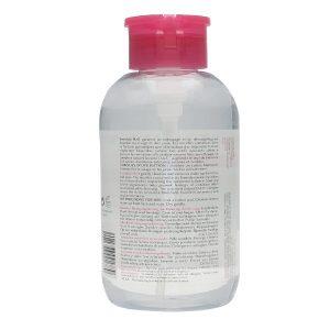 Nước tẩy trang Bioderma Crealine H2O của Pháp chai 500ml