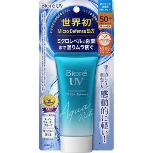 Kem chống nắng Aqua Rich Watery Essence của Nhật Bản tuýp 50ml