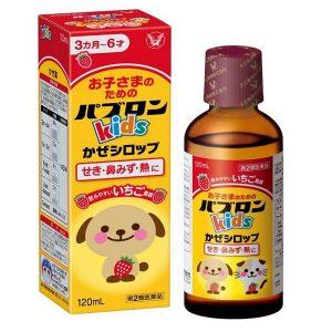 Siro ho cảm sốt Paburon S Kids vị dâu của Nhật Bản cho trẻ từ 3 tháng đến 6 tuổi lọ 12ml