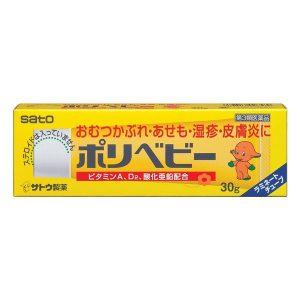 kem trị hăm Sato Nhật Bản tuýp 30g