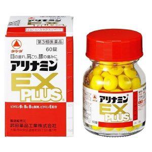 Viên uống hỗ trợ cải thiện đau vai gáy Arinamin Ex Plus của Nhật Bản lọ 60 viên
