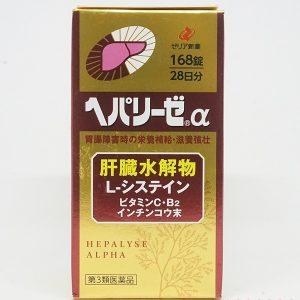 Viên uống giải độc gan Hepalyse Alpha của Nhật bản lọ 168 viên