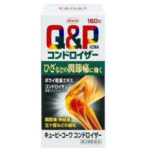 Viên bổ xương khớp Q&P Kowa của Nhật Bản lọ 160 viên