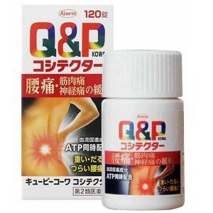 Viên hỗ trợ giảm đau lưng Q&P Kowa của Nhật Bản lọ 120 viên