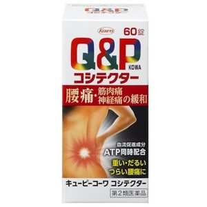 Viên hỗ trợ giảm đau lưng Q&P Kowa của Nhật Bản lọ 60 viên