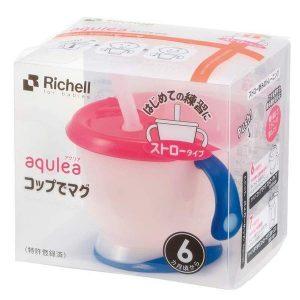 cốc uống nước có tay cầm Richell.2