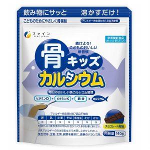 Bột canxi cá tuyết tăng chiều cao Fine Bones của Nhật Bản gói 140g