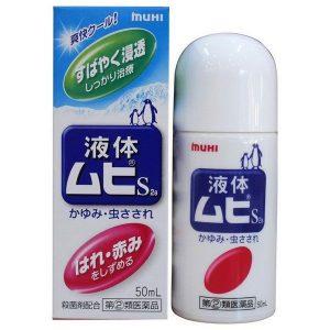 Lăn bôi muỗi Muhi của Nhật cho trẻ từ 6 tháng tuổi