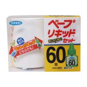 máy đuổi muỗi xông tinh dầu Nhật Bản