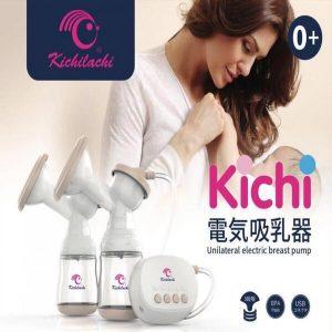 máy hút sữa điện đôi Kichi Nhật Bản