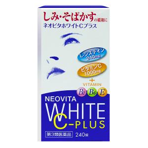 Viên uống trắng da Kolạndo Neovita White C- Plus của Nhật Bản lọ 240 viên