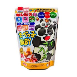 bánh Ginbis baby gấu nội địa Nhật