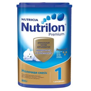 sữa Nutrilon số 1 của Nga
