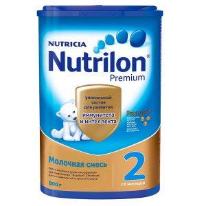 sữa Nutrilon số 2 nội địa Nga